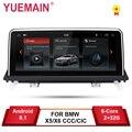 YUEMAIN Android 8,1 автомобильный dvd-плеер для BMW X5 E70/X6 E71 (2007-2013) CCC/CIC системный блок ПК Android навигация Мультимедиа ips