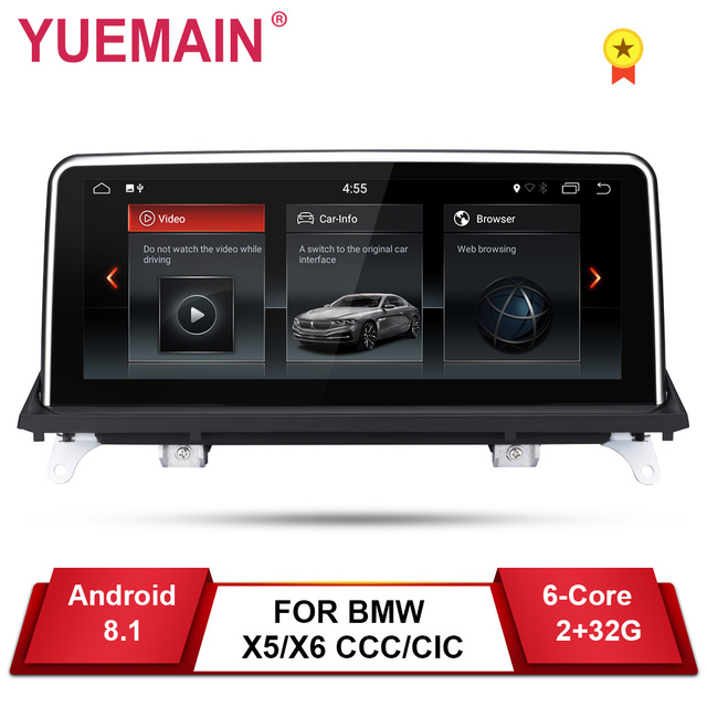 YUEMAIN Android 8.1 Car DVD Player for BMW X5 E70/X6 E71 (2007-2013) CCC/CIC System Unit PC Android Navigation Multimedia IPS