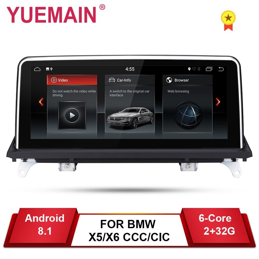 YUEMAIN Android 8.1 Jogador Do Carro DVD para BMW X5 E70/X6 E71 (2007-2013) CCC/CIC Unidade Do Sistema do PC Android IPS de Navegação Multimídia