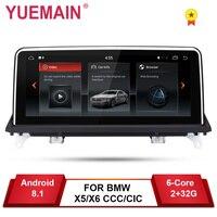 Yuemain Android 8,1 Автомобильный DVD плеер для BMW X5 E70/X6 E71 (2007 2013) CCC/CIC Системы блок ПК с системой андроида и навигации ips