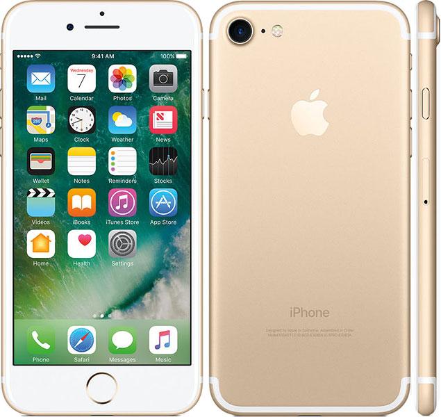 Best Price Unlocked Apple Iphone 7 Emay Online Digital Shopping