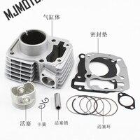 Full Set Cylinder Kit With Piston Rings For Honda SDH125cc 150cc CBF Engine Yamaha Suzuki QJ