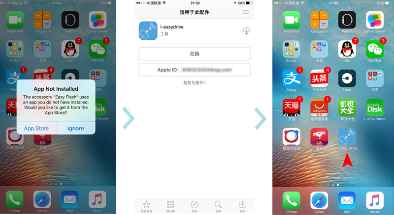 iphone 5c operating instructions