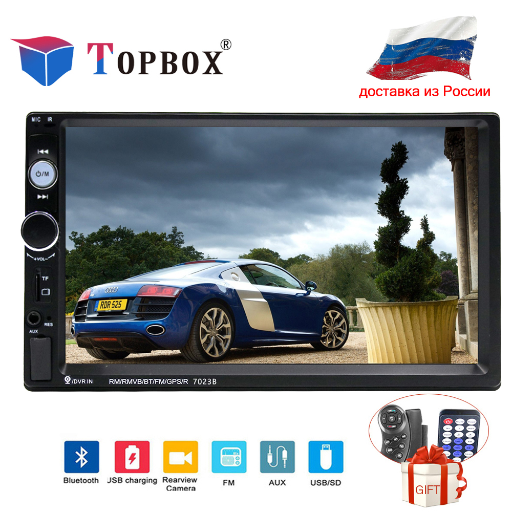 Topbox Car Radio Universal 2 Din 7 Inch Audio Stereo Radio HD Touch Screen Car Video Multimedia MP5 Player FM/USB/AUX Camera