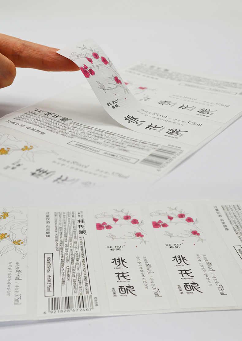Adesivos personalizados/logotipo da impressão de etiquetas/etiqueta adesiva transparente PVC vinil papel DIY