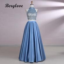 BeryLove Two Piece Blue Пром платья 2018 Длинные атласные кружевные вечерние платья Открытые платья выпускного вечера Длинные платья выпускного вечера женщин