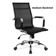 240328/ Household Office boss Chair /Computer Chair/Comfortable handrail design/High-quality breathable cloth