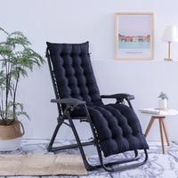 Super soft Garden Sun Lounger Recliner Black Chair Cushion Thicken Foldable Rocking Chair Cushion long Chair Couch Seat Cushion