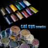 New 12pcs Kit 3D Effect Cat Eye Magnet Magic Mirror Powder Dust DIY UV Gel Polish