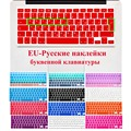 EU Russian Alphabet Keyboard Stickers Skin Cover for Macbook Pro 13 15 17 inch/Macbook Air 13 Silicone keyboard Cover Protector