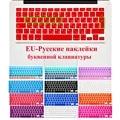Ue alfabeto russo adesivos de teclado tampa da pele para o macbook pro 13 15 17 polegadas/macbook air 13 protetor tampa do teclado de silicone