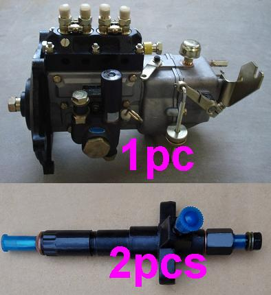 Fast Shipping ZH4102 Diesel engine 1pc Injection Pump Assembly and 2pcs injection Nozzel suit Weichai Huafeng and other Brand fast shipping bh4q75r8 4q292wz injection pump diesel engine 485 water cooled engine suit for all chinese engine