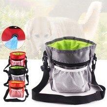 Карман на шнурке, сумка для собак, сумка для прогулок, лакомства едой, закуска, анти-наживка, тренировочные карманы для хранения талии, инструмент для тренировки собак