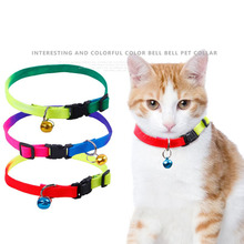 Nylon Dog Cat Collar High Quality Colorful Rainbow Adjustable Pet Collars for With Bell For Small Supplies