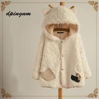 2018 brands women's autumn winter Cape coats The cloak woolen coat A short shawl jacket manteau femme hiver