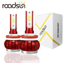 Roadsun Bohlam Lampu Mobil LED H4 H7 H1 9005 9006 H11 35W 8000LM Auto Mobil Headlight Bulbs 6000K 12V 24V Headlamp COB Bola Lampu Kabut(China)