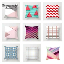 Fuwatacchi Colorful Geometric Cushion Cover Pink  Soft Throw Pillow Decorative Sofa Case Pillowcase