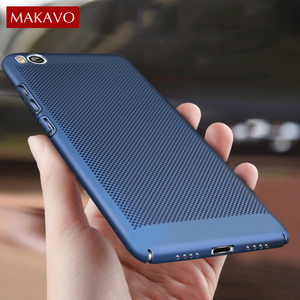MAKAVO Phone Case For Xiaomi M