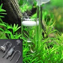 1set Co2 glass refiner four-piece Aquarium live plant atomizer Diffusion valve carbon dioxide reactor regulator U suction cup