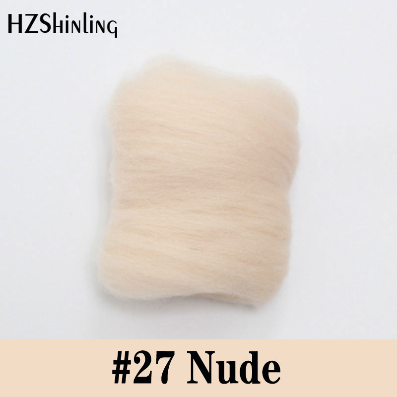 5 G Super Soft Felting Short Fiber Wool Perfect In Needle Felt And Wet Felt Nude Color Wool Material For DIY Handcarft