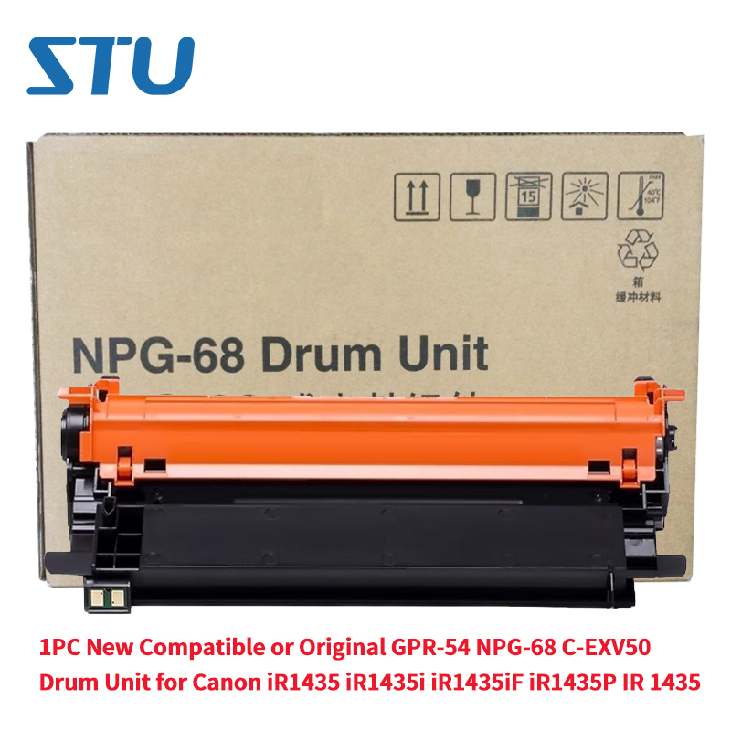 1PC New Compatible or Original GPR-54 NPG-68 C-EXV50 Drum Unit for <font><b>Canon</b></font> iR1435 iR1435i iR1435iF iR1435P <font><b>IR</b></font> <font><b>1435</b></font> Cylinder Unit image