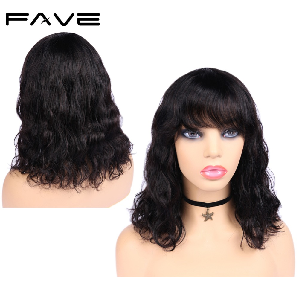 Remy Human Hair Natural Wave Wigs Brazilian Human Hair Bob Wigs With Bangs For Black/White Women Cute And Lovely Style FAVE Hair