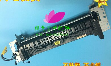 New original fuser assembly for HP M402/M403/M426/M427 RM2-5399 RM2-5399-000CN RM2-5425 RM2-5425-000CN printer parts on sale tested 90% new power supply board for hp lj pro m402n m402dn m403n m403dn rm2 8516 rm2 8517 printer parts on sale