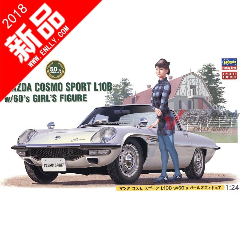 1/24 마즈다 코스모 버전 l10b 모델 스포츠와 소녀 모델 52168-에서모델 빌딩 키트부터 완구 & 취미 의  그룹 1