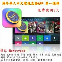 Aliexpress com : Buy Bluetv Coolbox htv box 5 lingcod tvpad4
