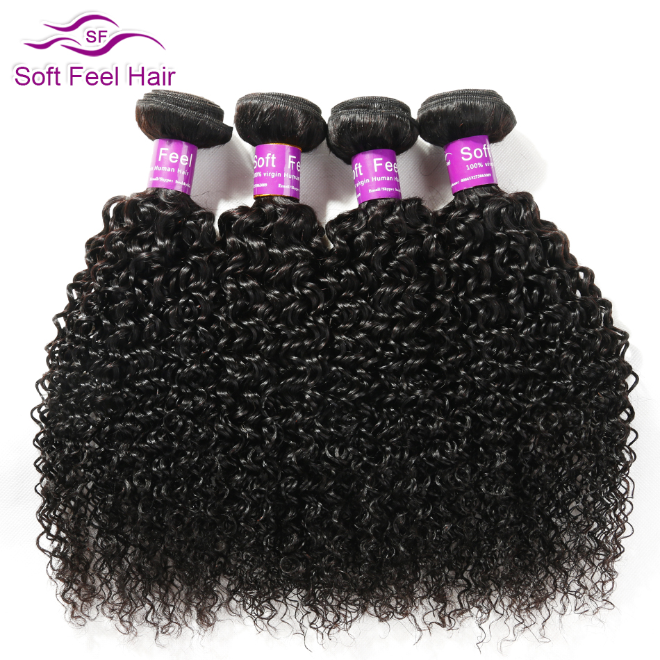 Soft Feel Hair Weave Tight Brazilian Kinky Curly Hair 4 Bundles Deals Remy Human Hair Extensions Natural Color Free Shipping