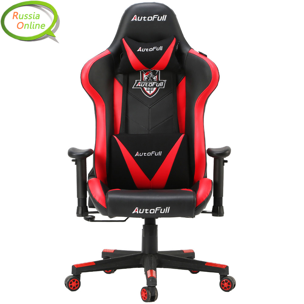 Enjoyable Autofull Wcg Race Gaming Chair Lying Lifting Office Chair Pabps2019 Chair Design Images Pabps2019Com