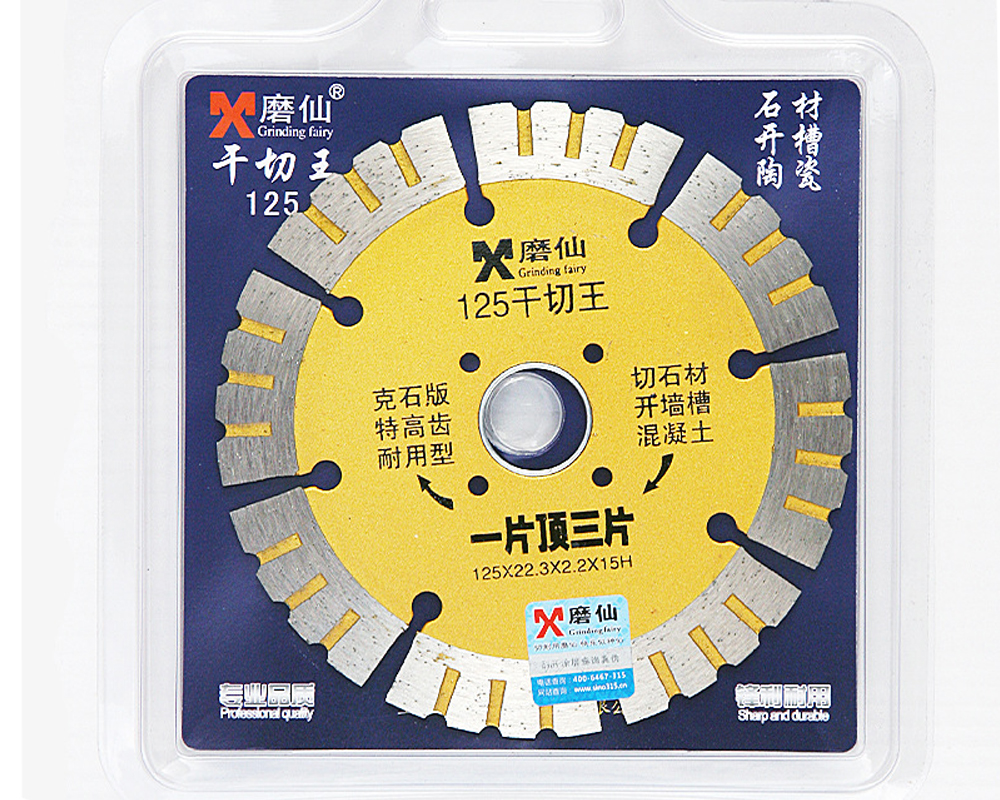 Mx marble tablets cutting blade marble cutting blade concrete mx marble tablets cutting blade marble cutting blade concrete ceramic tile cutting sheet diamond grooved saw blade durable 125mm in grinding wheels from dailygadgetfo Images