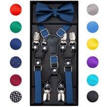 DiBanGu/Детские кожаные подтяжки на 6 клипсах; брюки с галстуком-бабочкой; эластичные подтяжки; цвет синий, красный, желтый; регулируемые подтяжки