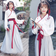 Женский костюм в стиле боевых искусств hanfu Сказочная элегантная
