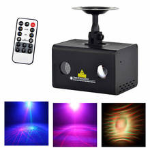 Mini Remote 12 Pattern RG Ray Laser Lighting Water Galaxy RGB LED Projector Aurora Effect Lamp Disco Party Show Stage DJ Lights