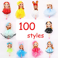 10pcs Lot 16cm Princess Doll Action Figure Toy Mini Dolls Toys Keychain Princess Dolls For Girls