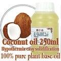 Бесплатная доставка массаж эфирное масло 100% чистое основание растительное масло кокосовое масло 250 мл гипотермия затвердевания