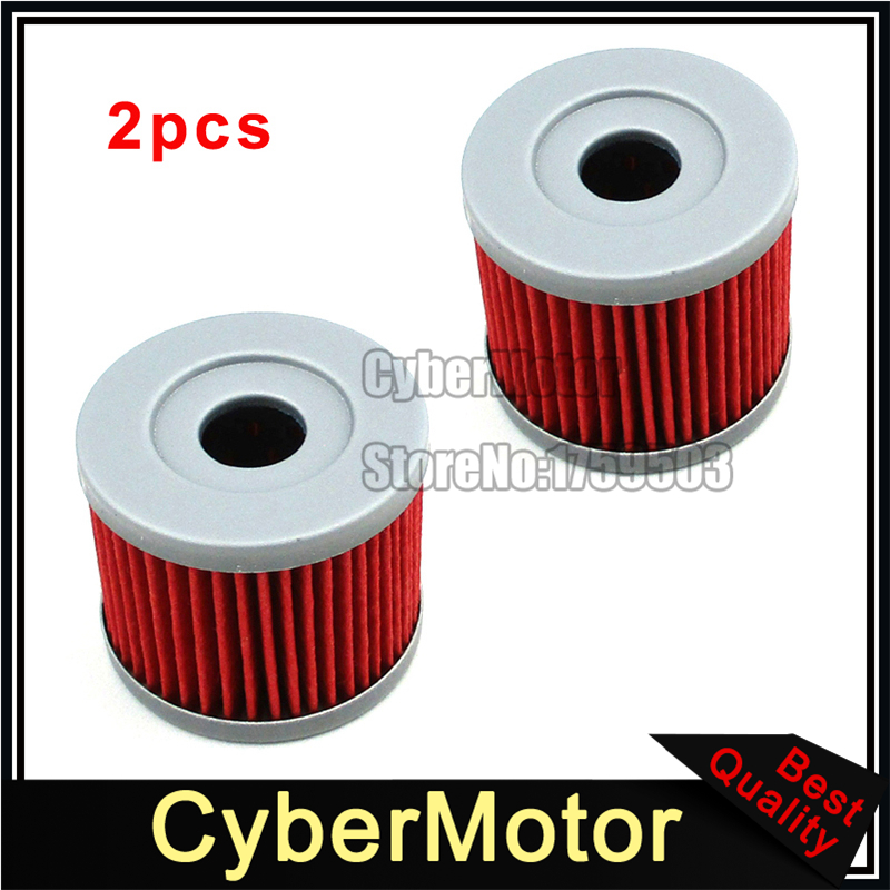 2x Oil Filter 150cc 200cc 250cc Lifan Zongshen Loncin CB250 Engine Dirt Bike ATV Quad Motocross Motorcycle