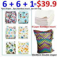 Mumsbest Cloth Diaper Cover One Size Adjustable New Print Design Nappy Cover Boys Girls Cloth