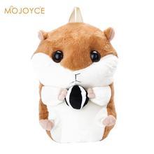 2017 neue Nette Plüsch Hamster Rucksäcke Spielzeug Schul Gute Qualität Cartoon Kindergarten Kind Puppe Tier Rucksack Für Mädchen Im Teenageralter