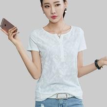 shintimes T Shirt Women Cotton Embroidery Floral Tshirt White 2019 Summer Tops Korean Fashion Woman Pink T-Shirt Female