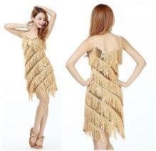 عالية الجودة مثير شرابة فستان رقص اللاتينية هامش أزياء رقص اللاتينية للنساء للبيع