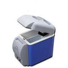 Мини 12 в автомобильный холодильник 7,5 литров семейный автомобиль с горячими холодными коробками мини холодильник небольшой холодильник автомобиль теплые холодные коробки могут быть