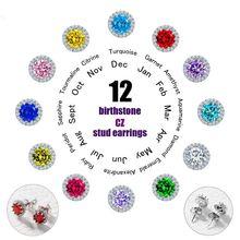 Модные круглые серьги гвоздики с камнем по месяцу рождения разноцветные