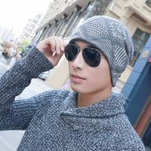 Men Soft Beanie Tianzi Lattice Knitted Plus Velvet Bonnet For Women Turban Hats Muts Winter Wool Hat