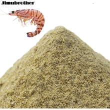 30g Bloodworm/earthworm/shrimp Flavor Additive Carp Fishing Feeder Bait Boillie Making Material product all for fishing supplier