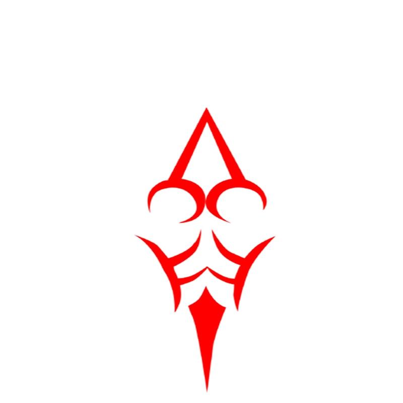 fate stay emiya shirou anime logo