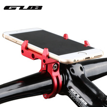 GUB G85 G 85 Aluminum Bicycle Phone Holder For For 3 5 6 2inch Smartphone Adjustable