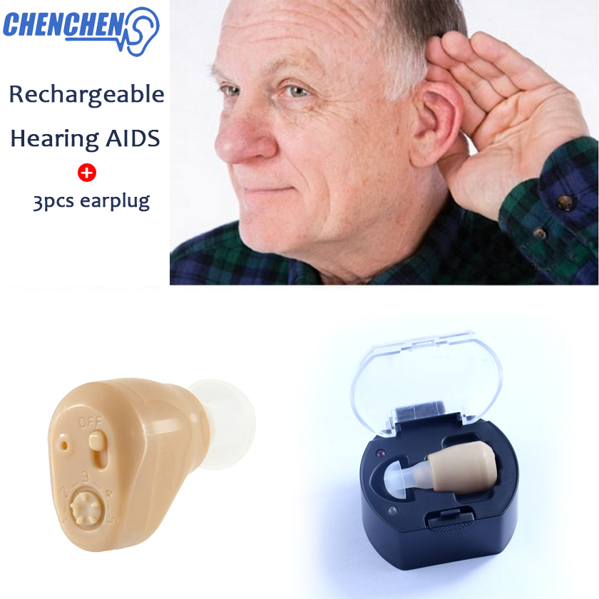 Invisible Hearing AID Adjustable Digital Rechargeable Hearing AIDS Sound Amplifier for Elderly Deaf Ear Care