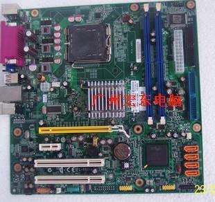 New Driver: Lenovo ThinkCentre A57 Winbond